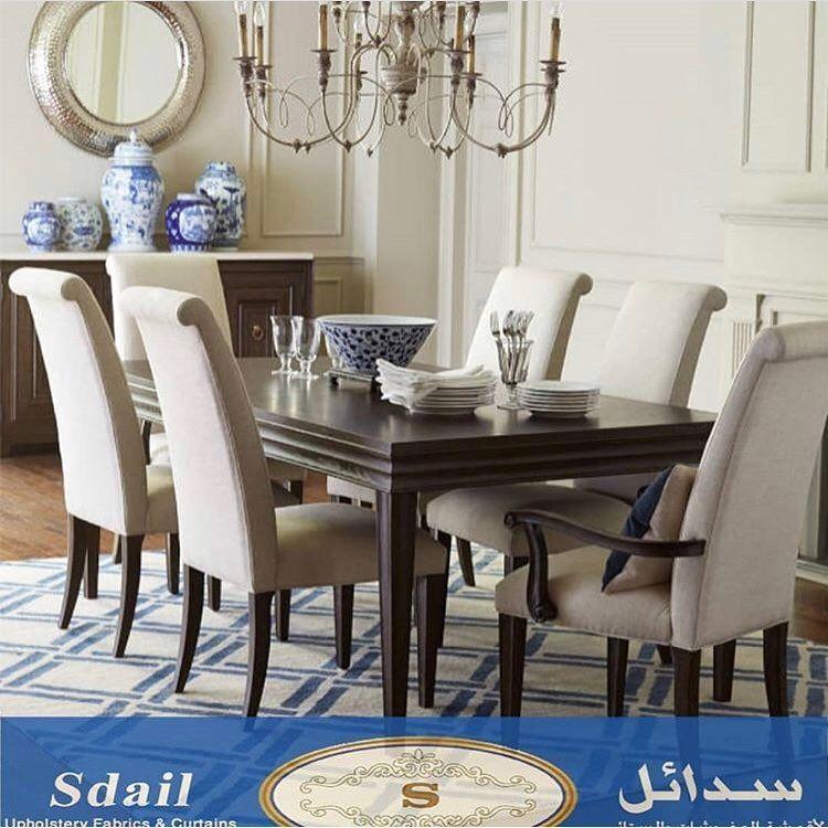 New The 10 Best Home Decor With Pictures تفصيل حسب الطلب بدقة فائقة وجودة عالية أسعار مناسب Dining Room Furniture Dining Room Table Dining Furniture