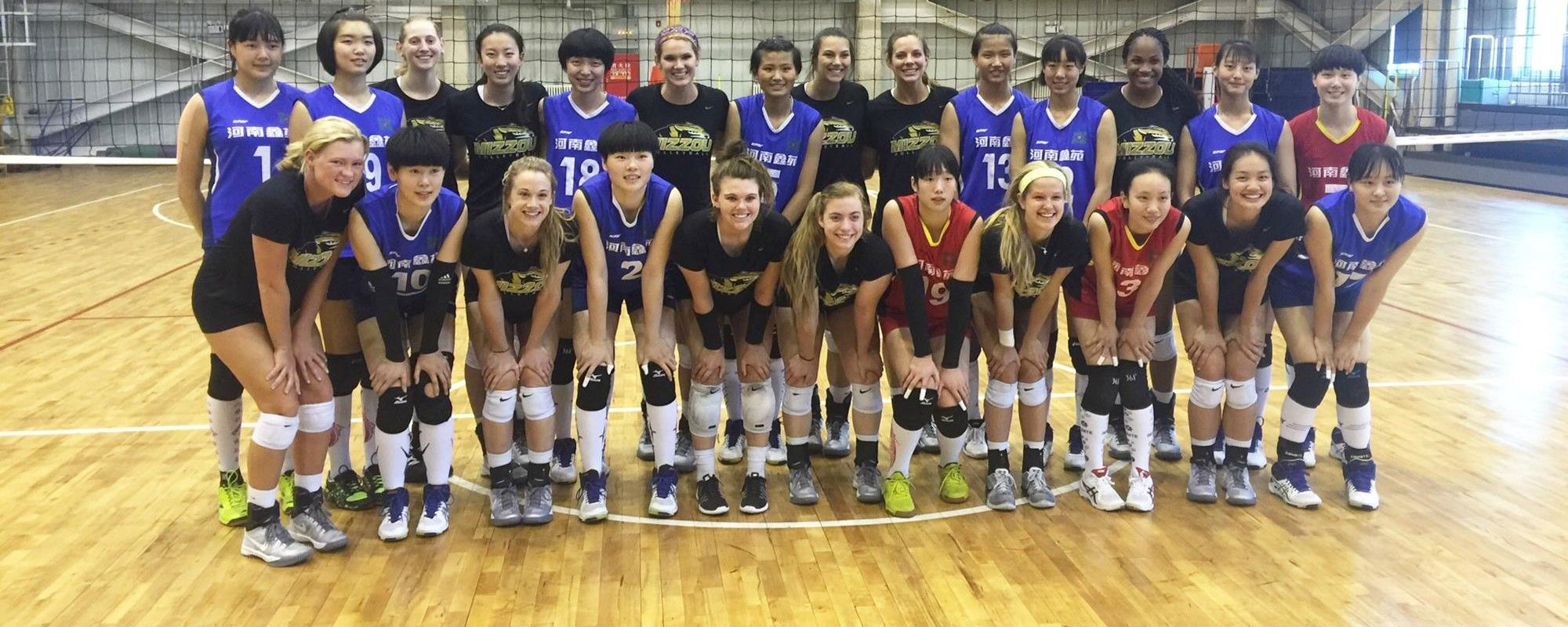 China Trip Flashback Julia Towler Volleyball News Volleyball Julia