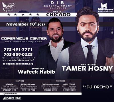 Tamer Hosny feat Wafeek Habib Live in Chicago November 10