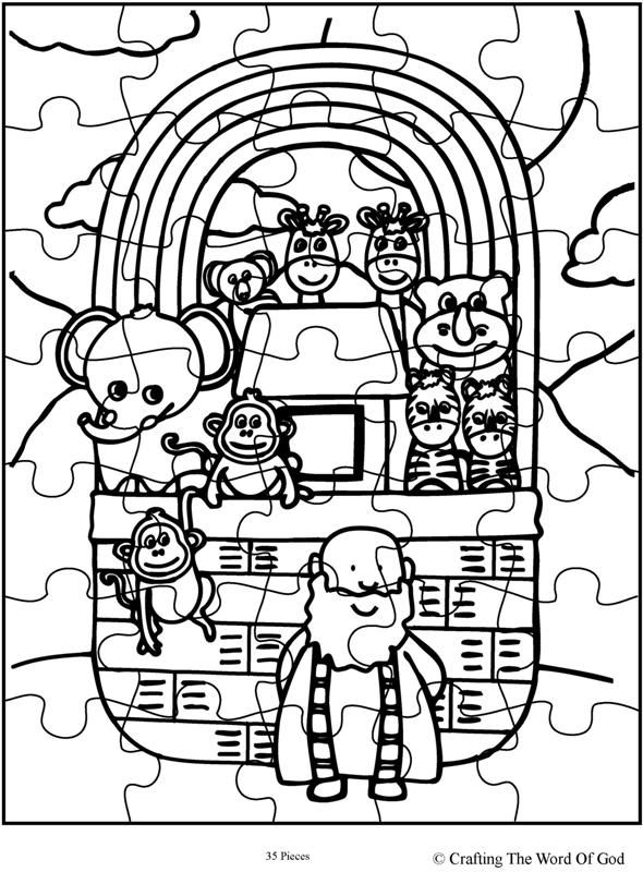Noahs Ark Puzzle (Activity Sheet) Activity sheets are a great way to
