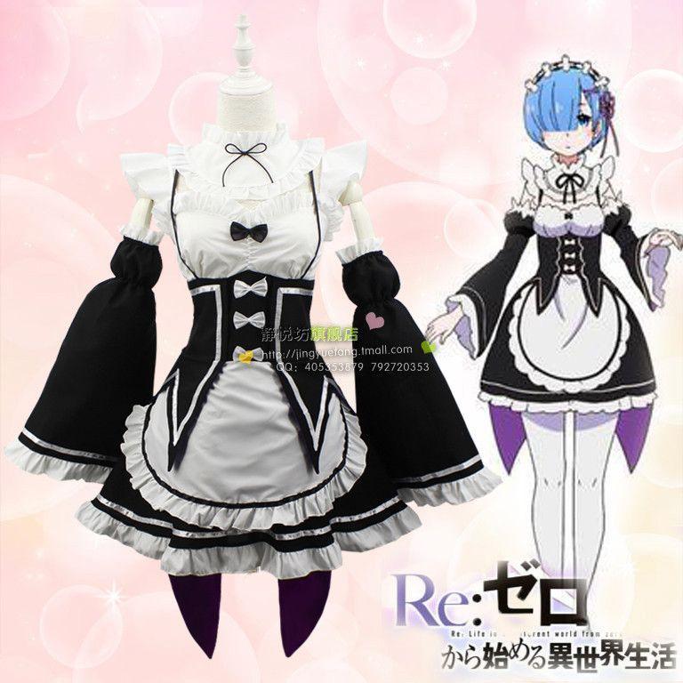 Re Zero kara Hajimeru Isekai Seikatsu (Starting Life in Another World) Rem    Ram Cosplay clothes Costume Maid Servant Dress b93b6dbd4baf
