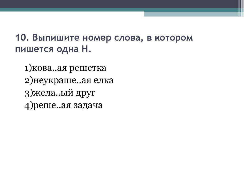 Решебник по английскому голицынский 6 издание.