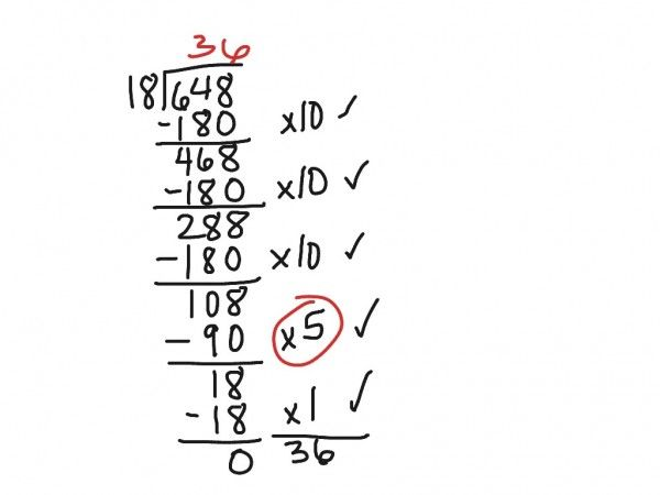 Partial Quotient Division Worksheet 4th Grade | Printable ...