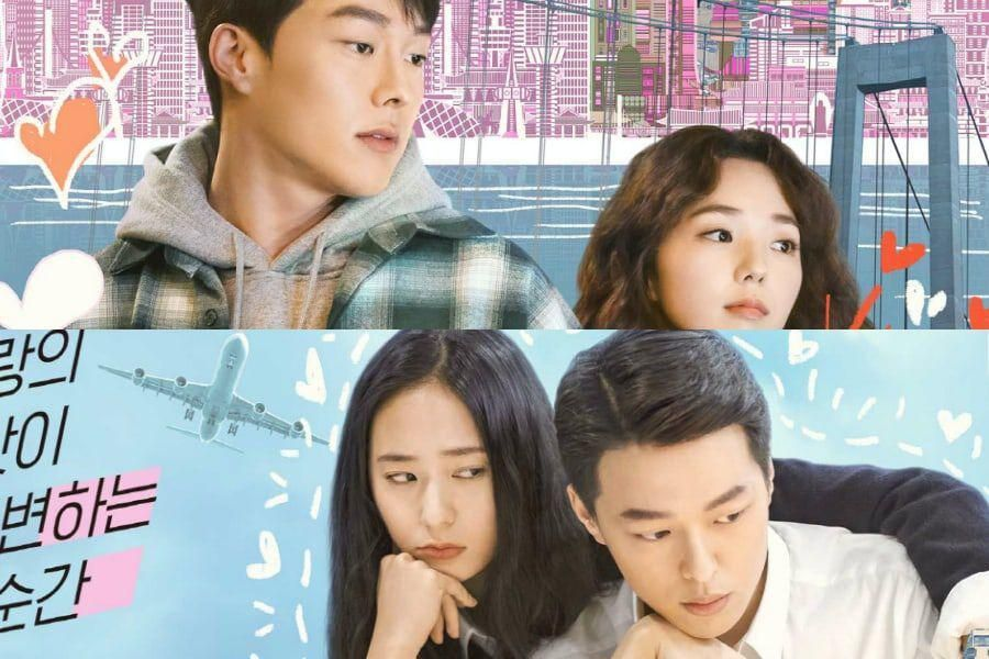 Watch: Jang Ki Yong And Chae Soo Bin's Sweet Love Turns Sour With The Addition Of Krystal In New Romance Film