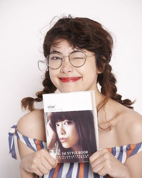 【ELLEgirl】大ブレイク中の注目モデル、森星がスタイルブック「star」を発売! エル・ガール・オンライン