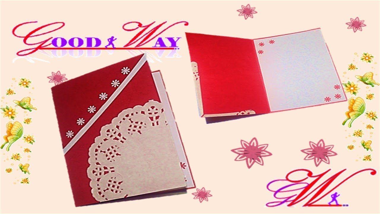 طريقة عمل بطاقة تهنئة أو دعوة أو مطوية How To Make A Greeting Card Hand Art Diy And Crafts Crafts