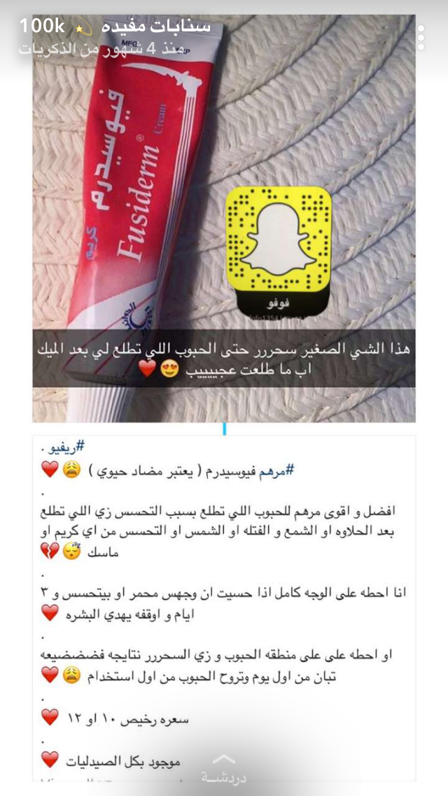 Pin By Shosho22 On عنايه امي Hair Beauty Skin Care Beauty
