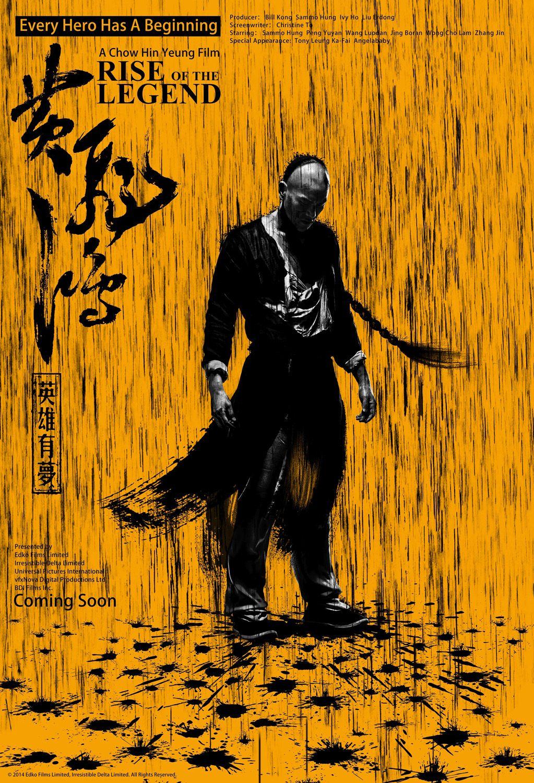Rise Of The Legend Hoang Phi Hồng Chi Anh Hung Hữu Mộng 2014