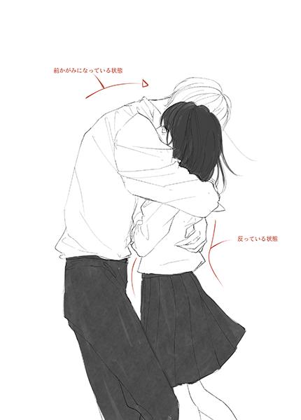 思わずドキッとしちゃう シチュエーション別 男女カップルの描き方 いちあっぷ 抱きしめる イラスト 恋人 イラスト イラスト