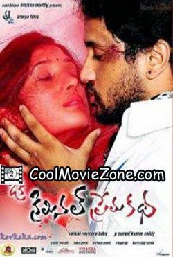 Oka Criminal Prema Katha 2014 Telugu Movie Full Movies Online Free Movies Online Watch Free Movies Online