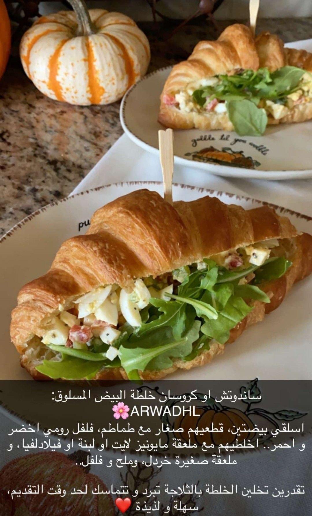 Pin By Om Doodi On مجلدات منوعه Cooking Recipes Desserts Cookout Food Cooking Recipes