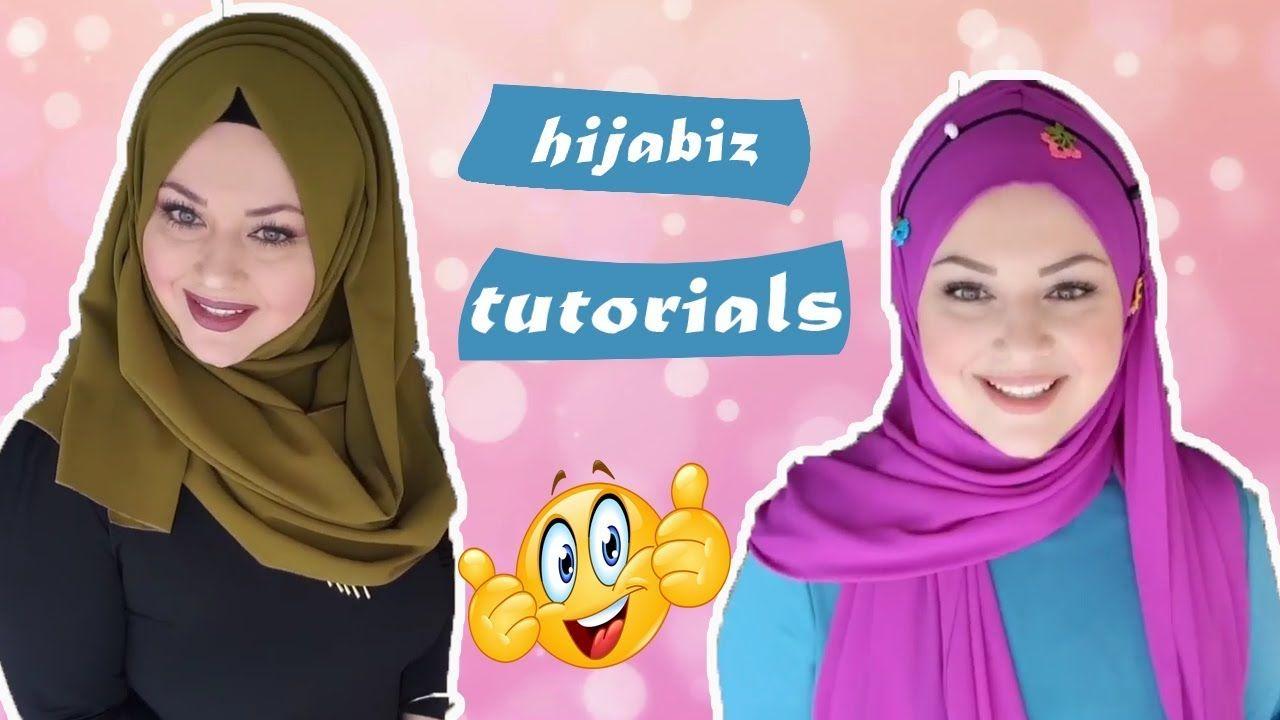 لفات حجاب تركية تناسب دخولك المدرسي الجزء الأول Simple Hijab Tutorial Hijab Tutorial Simple Hijab