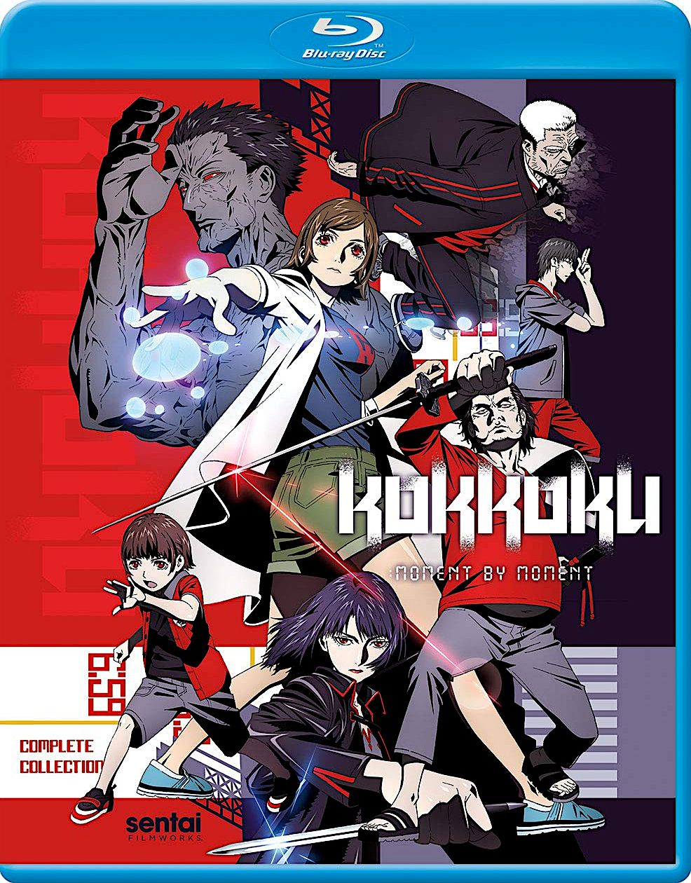 KOKKOKU COMPLETE COLLECTION BLURAY SET (SECTION 23
