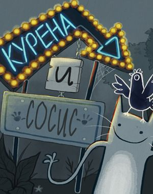Linux на русском скачать
