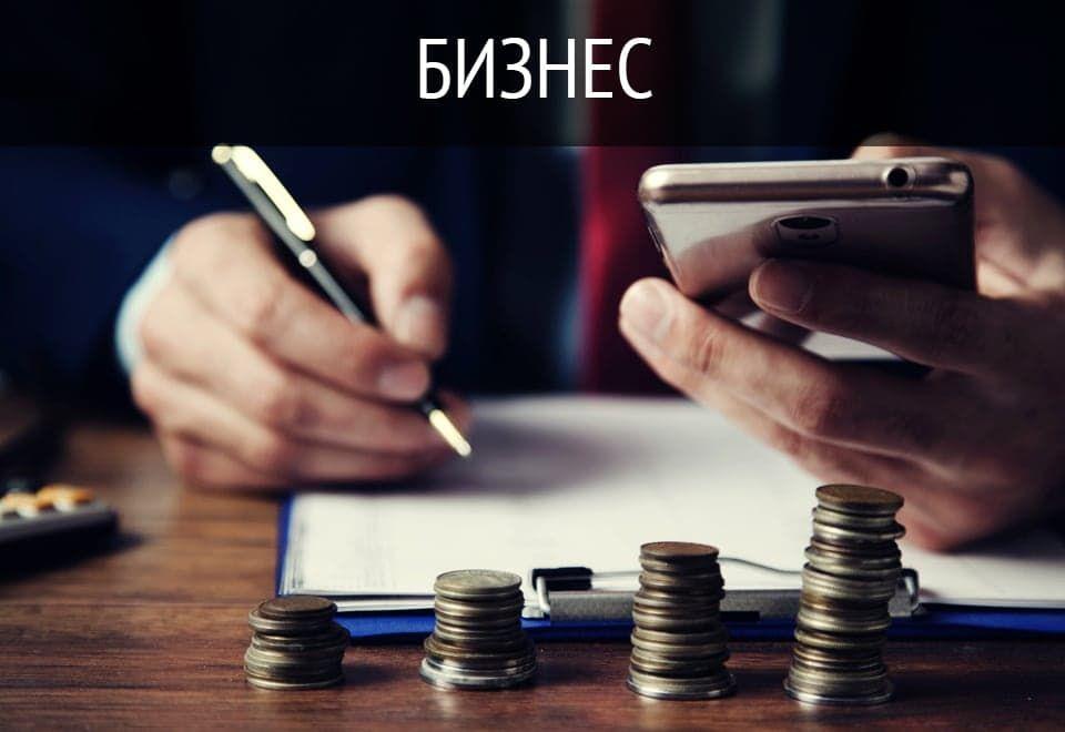 Фриланс удаленная работа красноярск paypal для фрилансеров