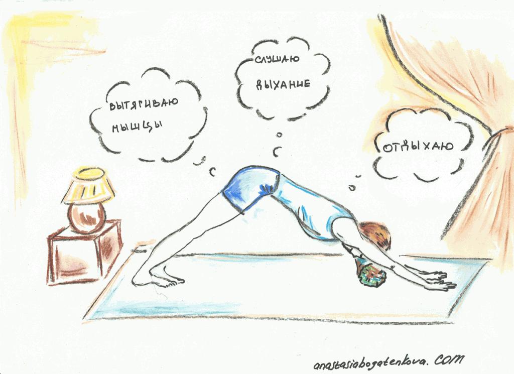 также веселые картинки про йогу рецепты пошаговыми фото