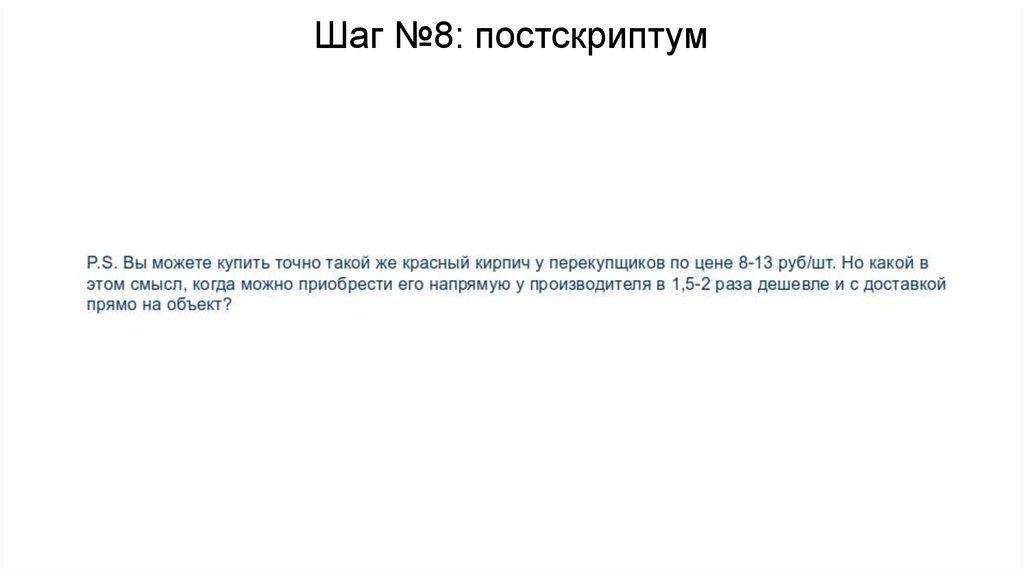 Переводы 6 класса всех текстов написать страницу и номер