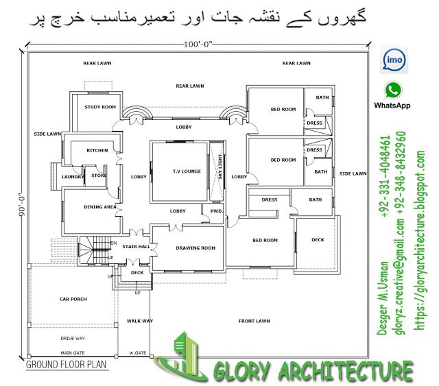 90x100 House Plan 150x100 House Plan 200x100 House Plan 100x90 House Plan 2 Kanal House Plan House Floor Plans Drawing House Plans House Plans