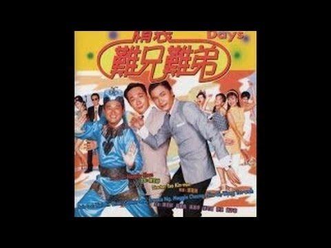 黃子華系列之 精裝難兄難弟 粵語 those were the days full movie