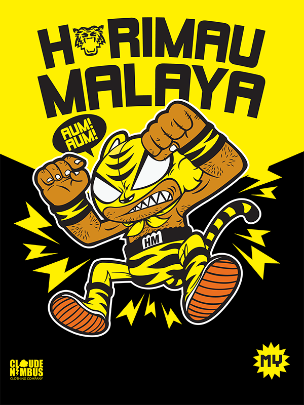 Harimau Malaya Aum Aum Series By Cloude Nimbus Via Behance Casual Art Series Malayan Tiger