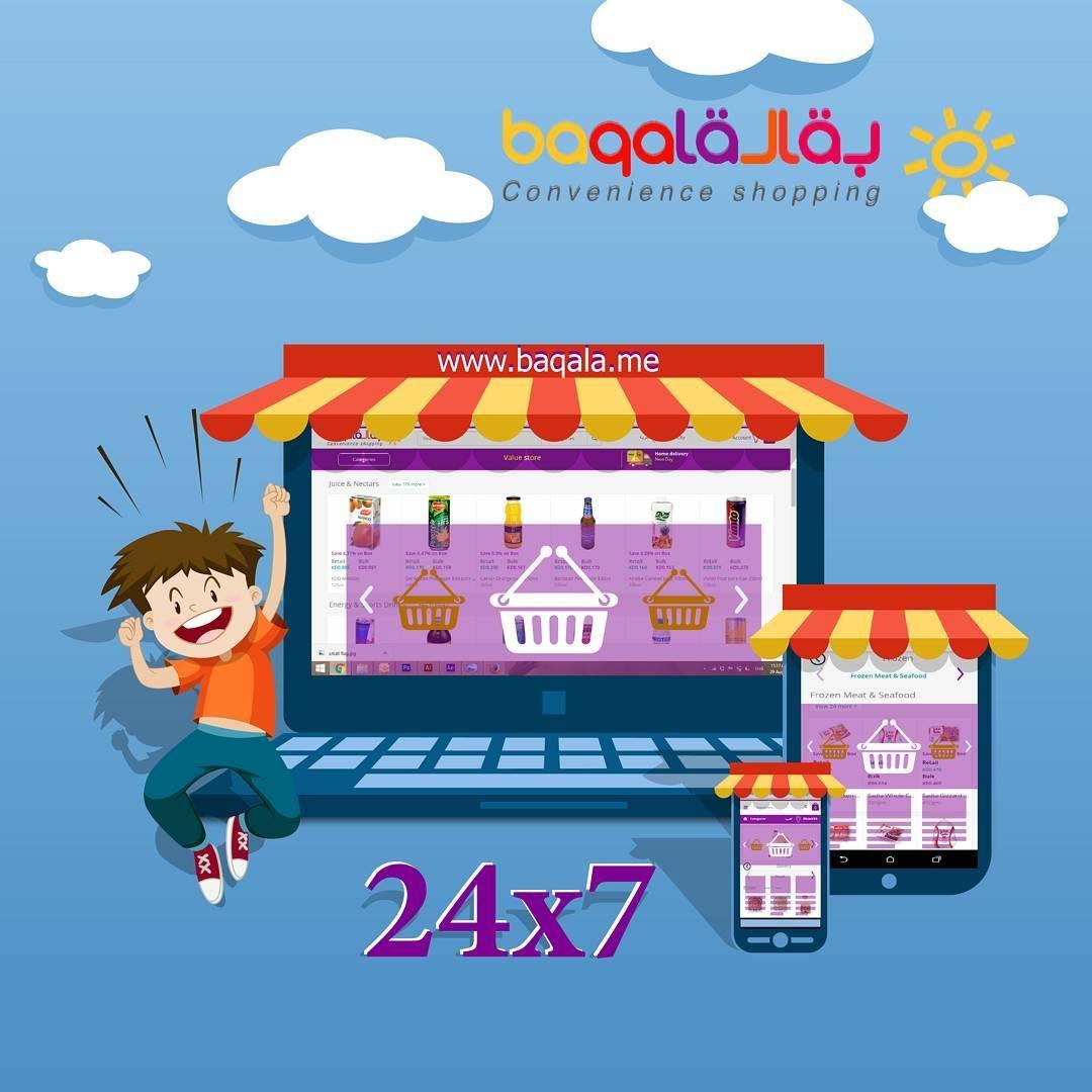 التسوق عبر الإنترنت في الكويت توصيل عروض سوق الكويت Order Food Online Order Food Online Food
