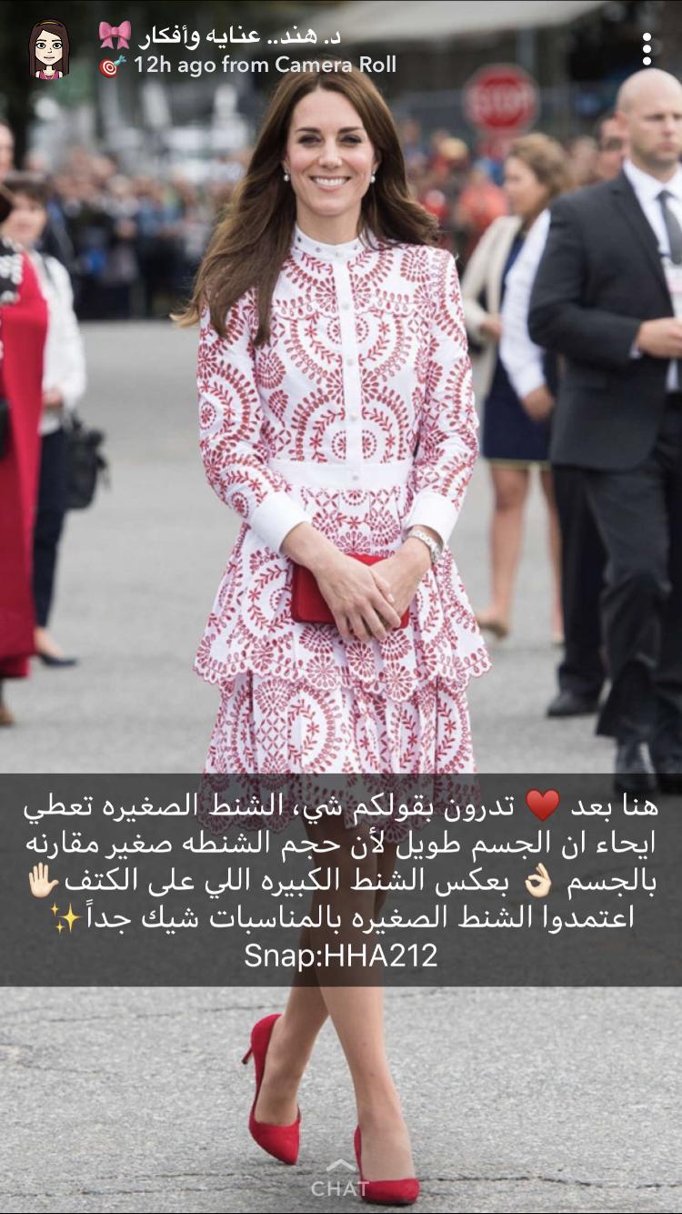 Pin By Marya On دورة الأميرة الجذابة Fashion Beauty Bride Preparation Casual Dress