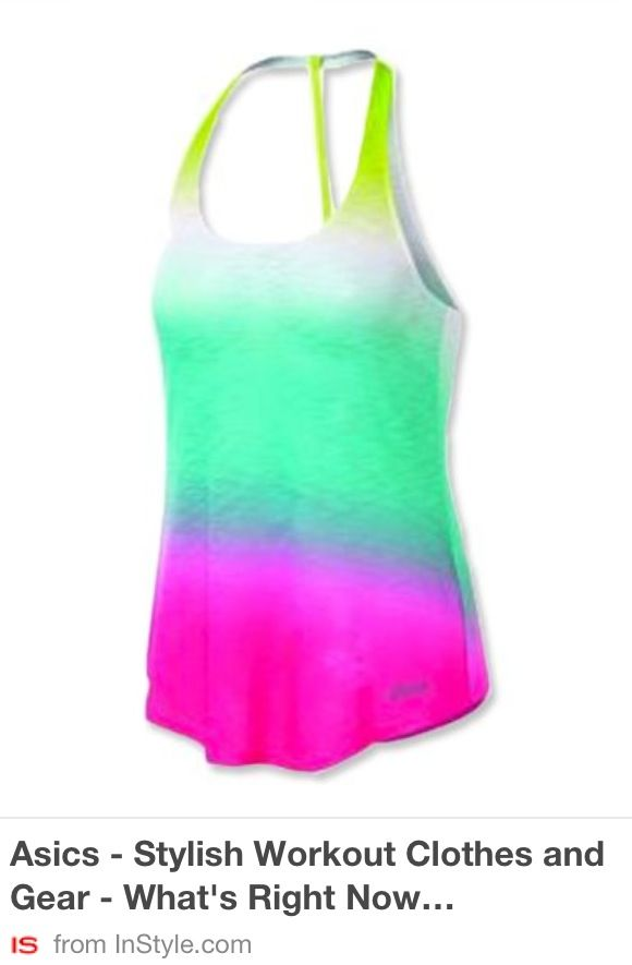 Want this gym top