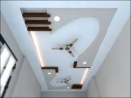 Image Result For False Ceiling Colour Designs In 2020
