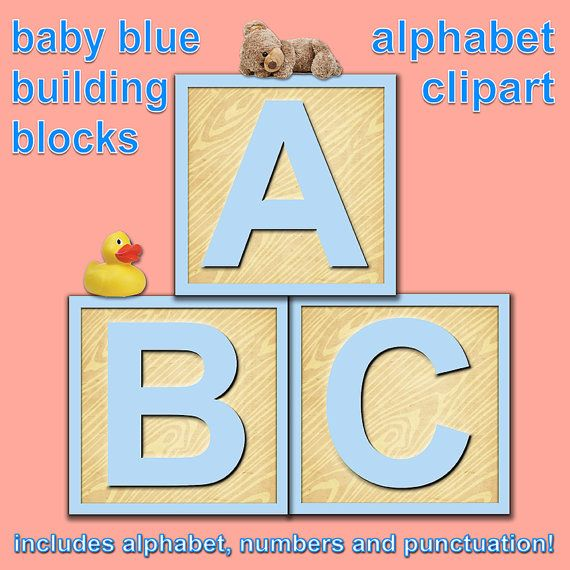 Building Blocks Digital Alphabet, Blue Letter Blocks Alphabet, Baby Boy Digital Alphabet Clipart, Printable Letters + Numbers + Punctuation