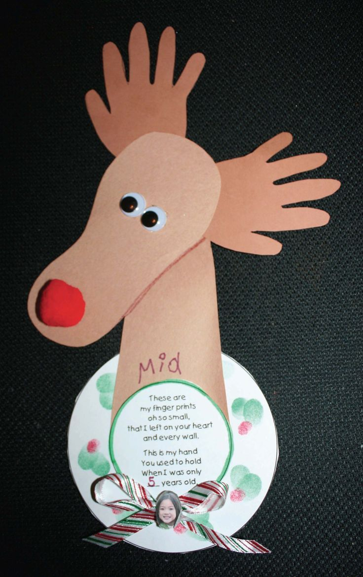 24+ Christmas paper crafts for kindergarten ideas