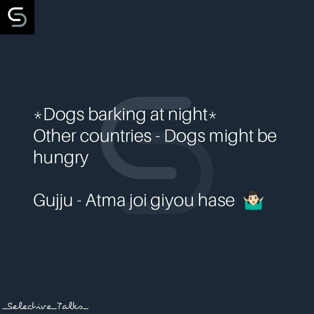 Gujarati Humour Gujarati Memes Gujarati Jokes Gujarati Dank Dank Meme Hilarious Sarcasm Humour Jokes Funny Haha D Gujarati Jokes Sarcasm Humor Jokes