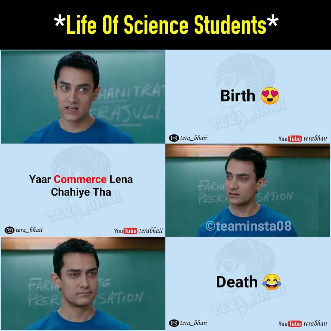 Pin By Rinku Singh On Memes Stupid Funny Memes Science Student Stupid Funny