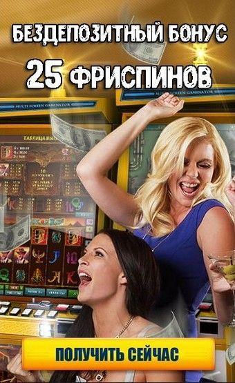играть онлайн бесплатно без регистрации король покера 2