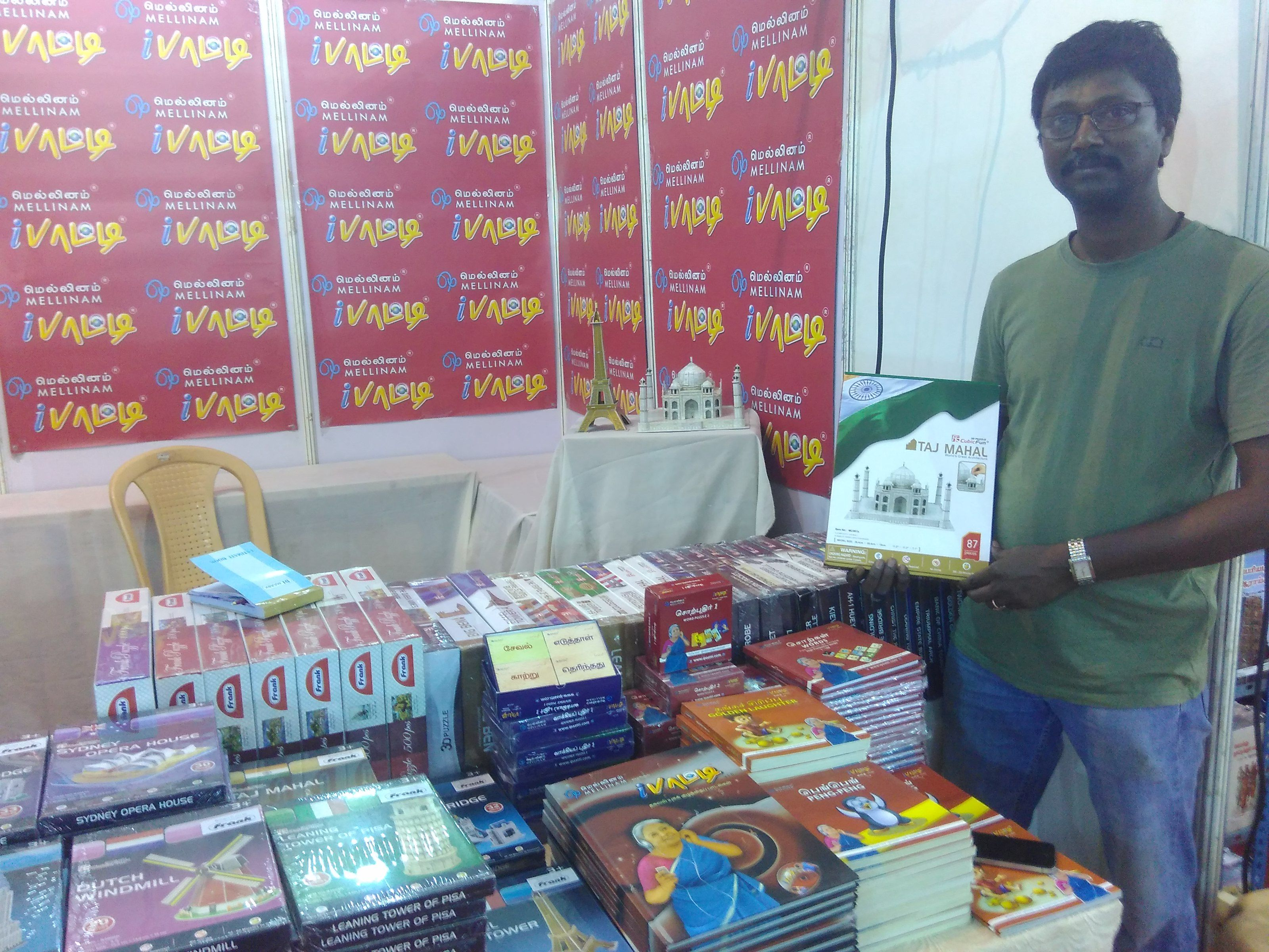 Chennai book fair 2016 - Amogha enterprises