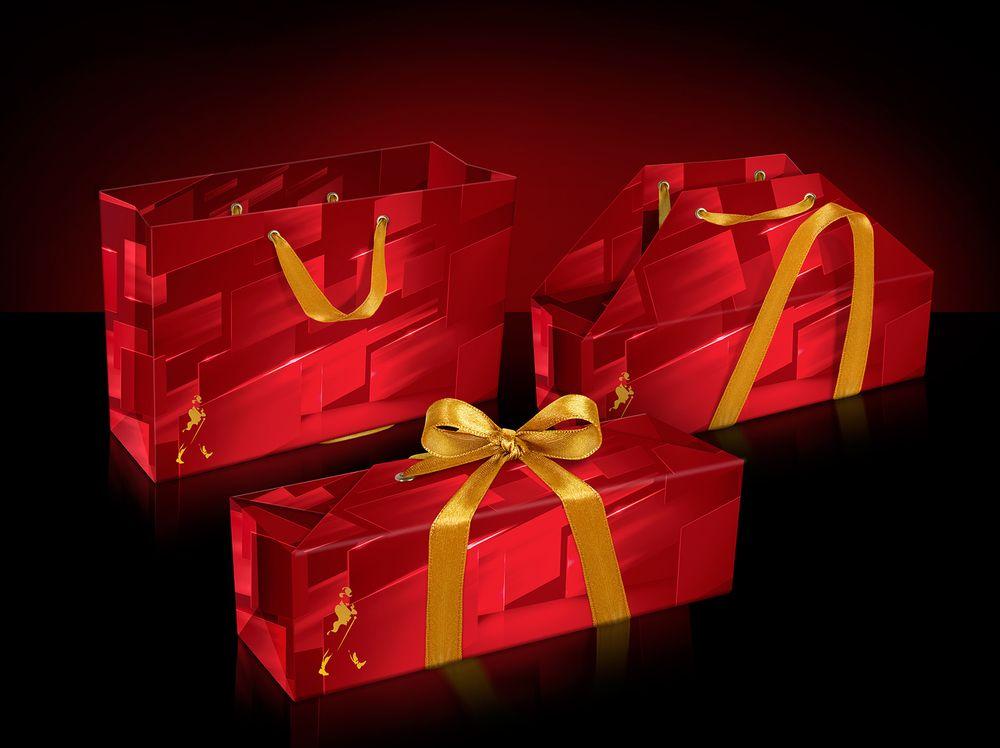 Johnnie Walker Gift Wrap