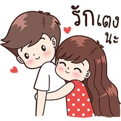 Boobib Cute Couples : For Girl – สติกเกอร์ LINE | LINE STORE