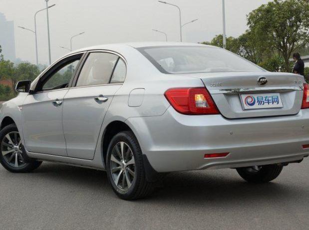 Lifan 720 model - http://autotras.com