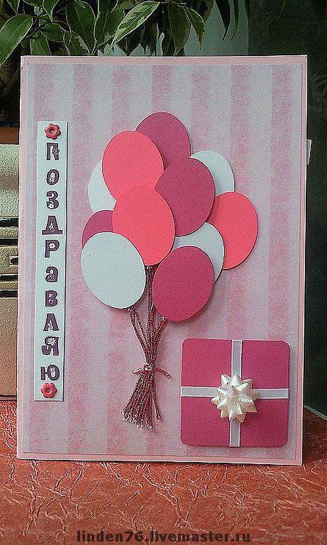 Самодельные открытки для бабушки на день рождения своими руками