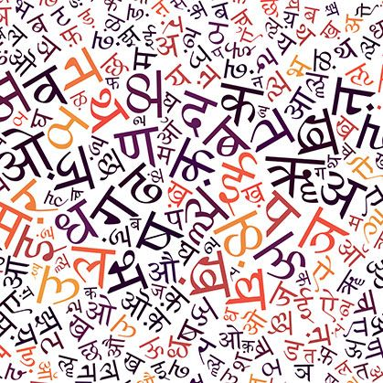 Hindi Text India Wallpaper Designs Pinterest Texts Wall