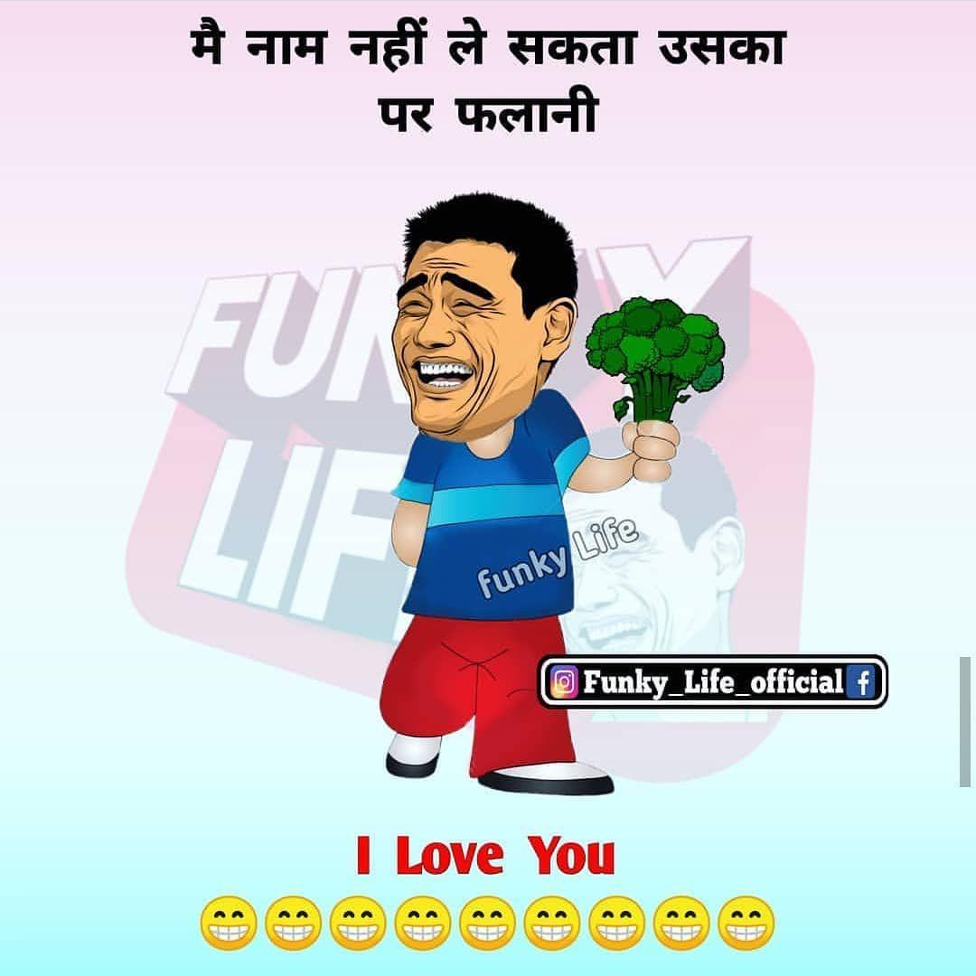 Instagram Post By Funny Joke Video Feb 14 2019 At 3 44am Utc In 2021 New Funny Jokes Jokes Videos Very Funny Jokes