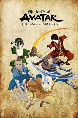 Avatar The Last Airbender Season Free Download Avatar The Last