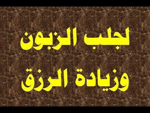 Youtube Islamic Quotes Quran Holy Quran