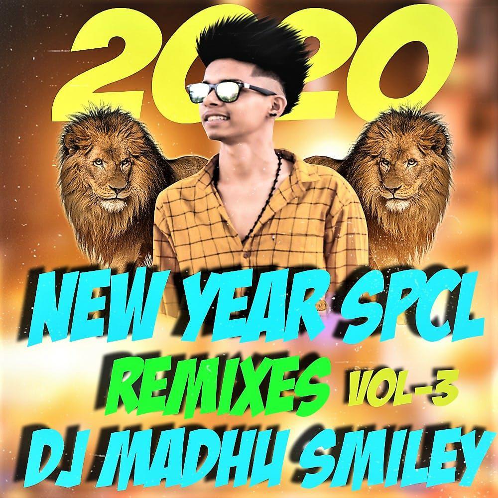 2020 New Year Spcl Dj Madhu Smiley Dj Dj Songs New Year Special