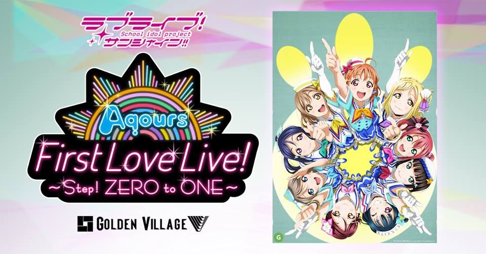 Golden Village to screen AQOURS first Love Live! Sunshine!! concert in Singapore - http://sgcafe.com/2017/02/golden-village-screen-aqours-first-love-live-sunshine-concert-singapore/