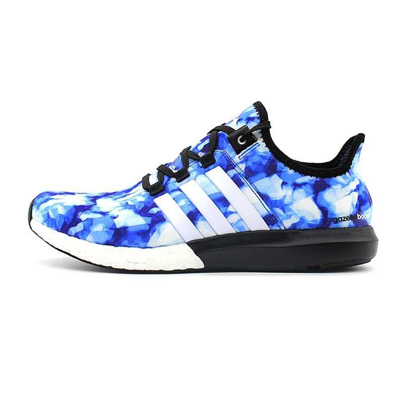 competitive price 01441 c2125 https   www.sportskorbilligt.se  1797   Adidas Climachill Ride Boost