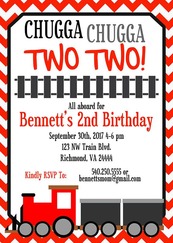Train Birthday Invitation Chugga Two Boys 2 Year Old