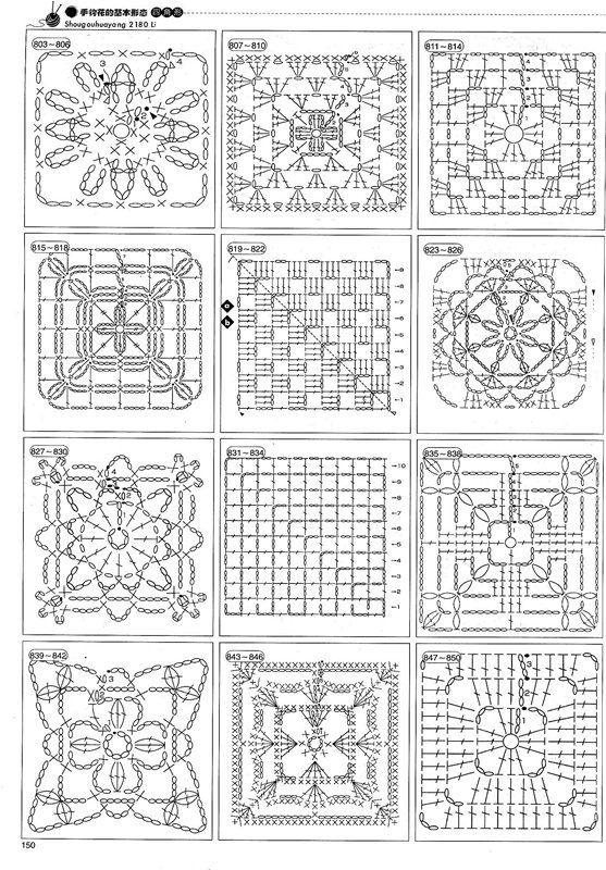 cuadrados granis patrones | Crochet - puntos y muestras | Pinterest ...