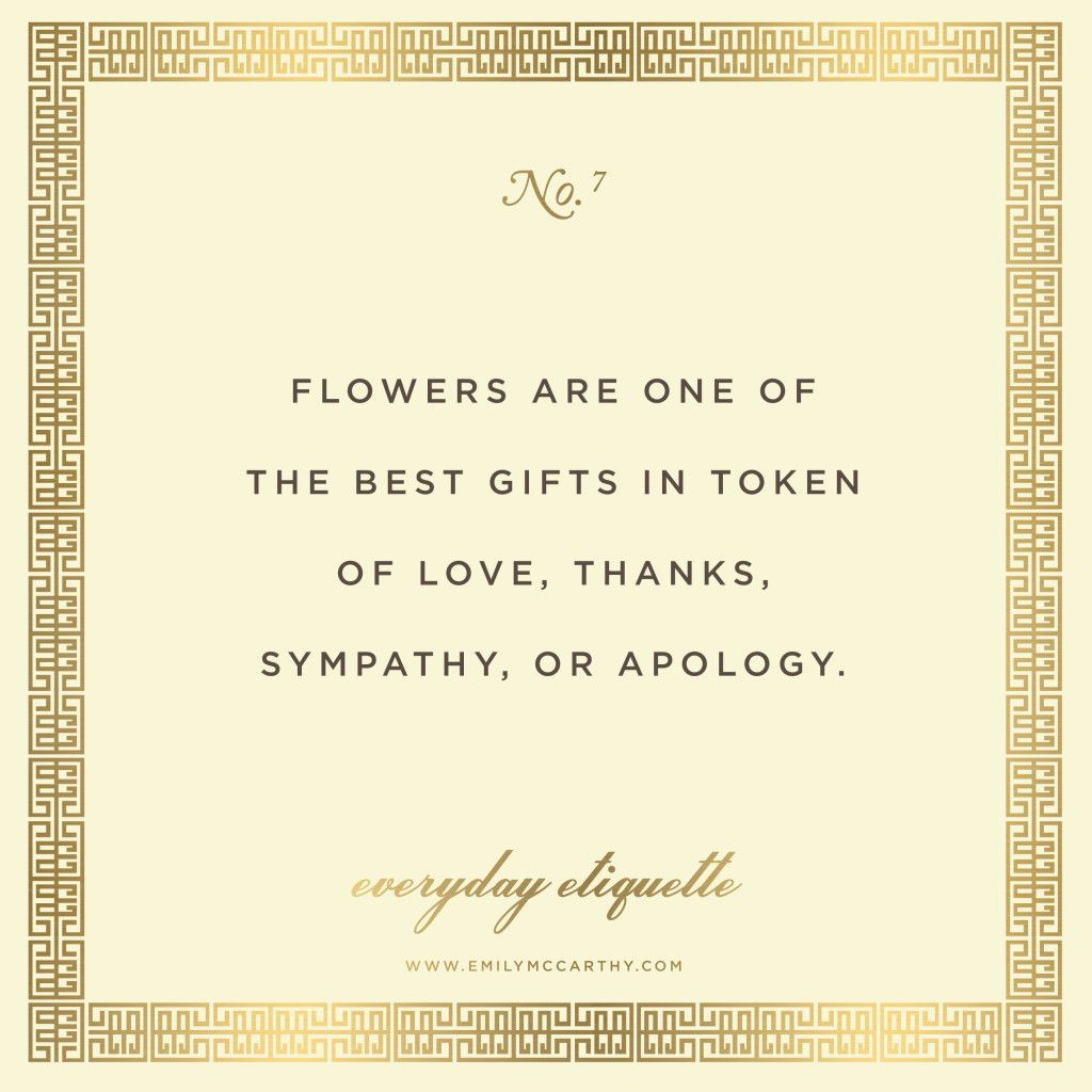 Emily Post Wedding Gift Etiquette: Everyday Etiquette No. 7