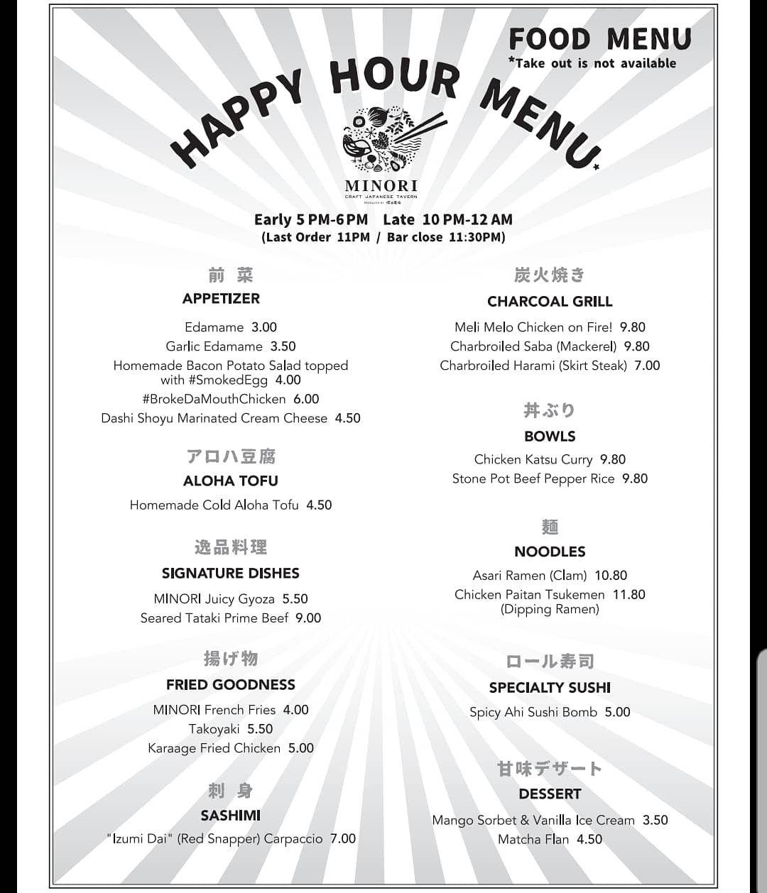 Check Out Minorihawaii Minori Craft Japanese Tavern S Happy Hour