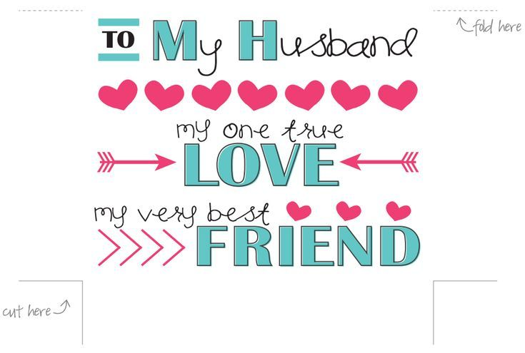 Juicy image regarding printable anniversary cards for husband